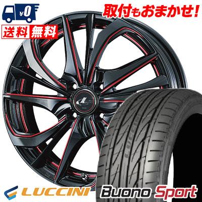 165/55R15 75V LUCCINI ルッチーニ Buono Sport ヴォーノ スポーツ weds LEONIS TE ウェッズ レオニス TE サマータイヤホイール4本セット