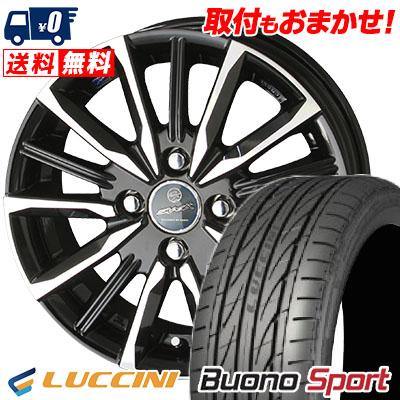 165/55R14 72V LUCCINI ルッチーニ Buono Sport ヴォーノ スポーツ SMACK VALKYRIE スマック ヴァルキリー サマータイヤホイール4本セット