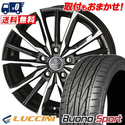 205/50R17 93W XL LUCCINI ルッチーニ Buono Sport ヴォーノ スポーツ SMACK VALKYRIE スマック ヴァルキリー サマータイヤホイール4本セット