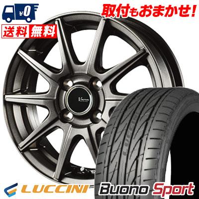 165/50R15 72V LUCCINI ルッチーニ Buono Sport ヴォーノ スポーツ V-EMOTION GS10 Vエモーション GS10 サマータイヤホイール4本セット
