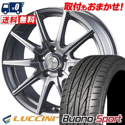 225/45R17 94V XL LUCCINI ルッチーニ Buono Sport ヴォーノ スポーツ V-EMOTION SR10 Vエモーション SR10 サマータイヤホイール4本セット