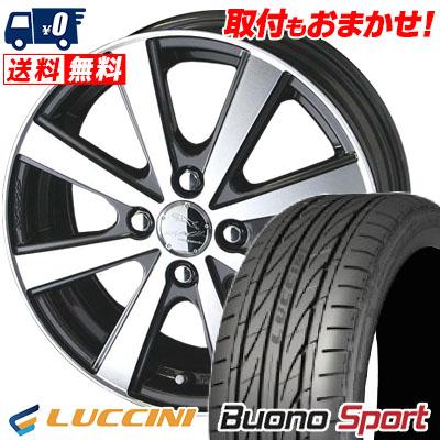 195/45R16 84V XL LUCCINI ルッチーニ Buono Sport ヴォーノ スポーツ SMACK VIR スマック VI-R サマータイヤホイール4本セット【取付対象】
