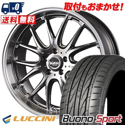 235/40R18 LUCCINI ルッチーニ Buono Sport ヴォーノ スポーツ VOLTEC HYPER MS SPECIAL ボルテック ハイパーMS スペシャル サマータイヤホイール4本セット