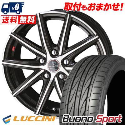 225/55R17 101W XL LUCCINI ルッチーニ Buono Sport ヴォーノ スポーツ SMACK PRIME SERIES VANISH スマック プライムシリーズ ヴァニッシュ サマータイヤホイール4本セット