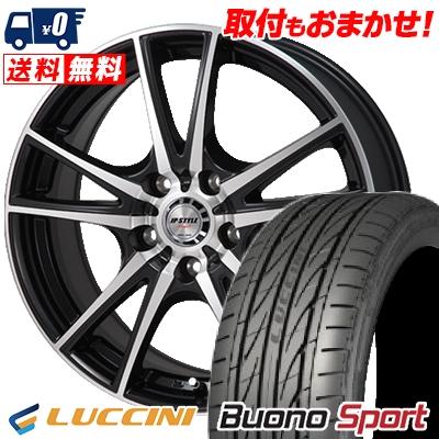 225/55R17 LUCCINI ルッチーニ Buono Sport ヴォーノ スポーツ JP STYLE Vogel JPスタイル ヴォーゲル サマータイヤホイール4本セット