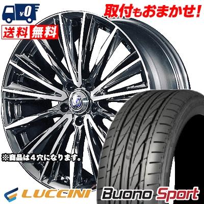 205/40R17 84W XL LUCCINI ルッチーニ Buono Sport ヴォーノ スポーツ RAYS VERSUS STRATAGIA VOUGE レイズ ベルサス ストラテジーア ヴォウジェ サマータイヤホイール4本セット