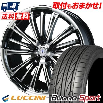 非売品 245/35R20 95Y VR-01 XL LUCCINI ルッチーニ Buono XL Sport Buono ヴォーノ スポーツ BAHNS TECK VR-01 バーンズテック VR01 サマータイヤホイール4本セット, 中野区:f67c1210 --- inglin-transporte.ch