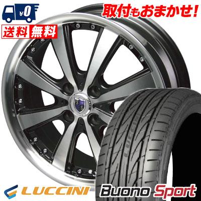 165/50R15 72V LUCCINI ルッチーニ Buono Sport ヴォーノ スポーツ STEINER VS-5 シュタイナー VS5 サマータイヤホイール4本セット