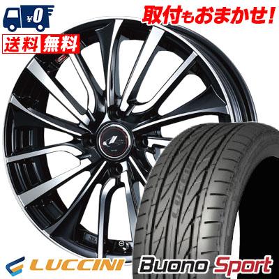 195/45R16 84V XL LUCCINI ルッチーニ Buono Sport ヴォーノ スポーツ weds LEONIS VT ウエッズ レオニス VT サマータイヤホイール4本セット
