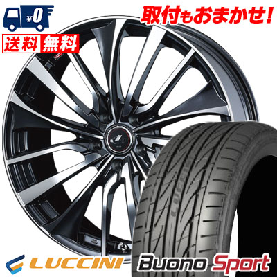 215/55R16 97V XL LUCCINI ルッチーニ Buono Sport ヴォーノ スポーツ weds LEONIS VT ウエッズ レオニス VT サマータイヤホイール4本セット