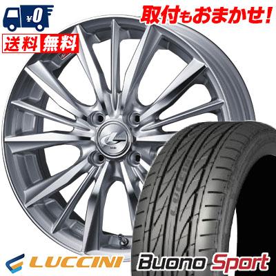 165/50R15 72V LUCCINI ルッチーニ Buono Sport ヴォーノ スポーツ weds LEONIS VX ウエッズ レオニス VX サマータイヤホイール4本セット