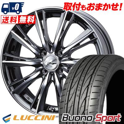 165/50R15 72V LUCCINI ルッチーニ Buono Sport ヴォーノ スポーツ weds LEONIS WX ウエッズ レオニス WX サマータイヤホイール4本セット