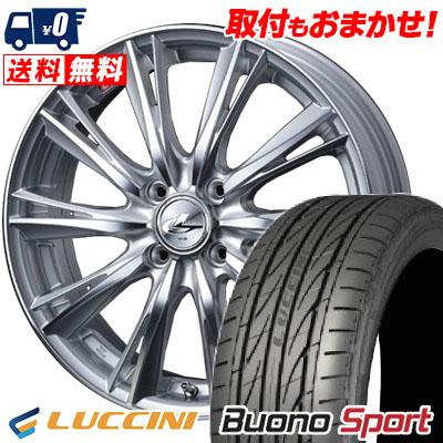 205/45R16 87V XL LUCCINI ルッチーニ Buono Sport ヴォーノ スポーツ weds LEONIS WX ウエッズ レオニス WX サマータイヤホイール4本セット