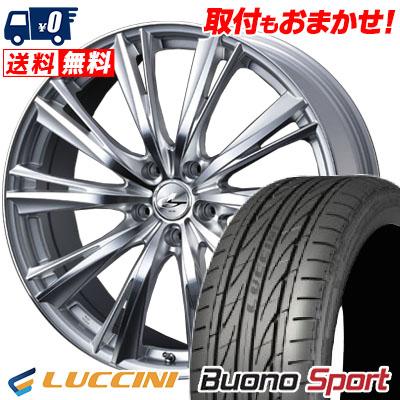 215/55R16 97V XL LUCCINI ルッチーニ Buono Sport ヴォーノ スポーツ weds LEONIS WX ウエッズ レオニス WX サマータイヤホイール4本セット