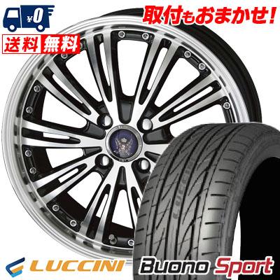 205/45R16 87V XL LUCCINI ルッチーニ Buono Sport ヴォーノ スポーツ STEINER WX5 シュタイナー WX5 サマータイヤホイール4本セット