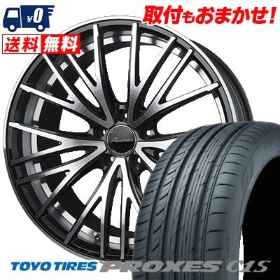 最前線の 215/50R17 TOYO TIRES トーヨー タイヤ PROXES C1S プロクセス C1S Precious AST M1 プレシャス アスト M1 サマータイヤホイール4本セット, リヤドロ大好き! 9a9b0bbe