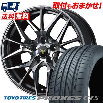 245/35R19 93W TOYO TIRES トーヨー タイヤ PROXES C1S プロクセスC1S WEDS NOVARIS BEONDE LO ウェッズ ノヴァリス ビオンド LO サマータイヤホイール4本セット