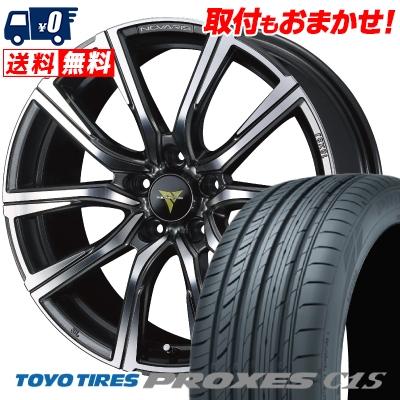 225/40R19 93W XL TOYO TIRES トーヨー タイヤ PROXES C1S プロクセスC1S WEDS NOVARIS BEONDE PR ウェッズ ノヴァリス ビオンド PR サマータイヤホイール4本セット