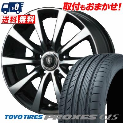 215/55R17 98W TOYO TIRES トーヨー タイヤ PROXES C1S プロクセス C1S EUROSPEED BL10 ユーロスピード BL10 サマータイヤホイール4本セット