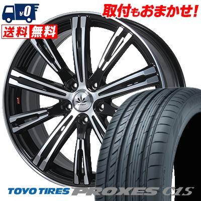 【爆売り!】 245/45R19 TOYO タイヤ TIRES トーヨー タイヤ PROXES PROXES C1S 525 プロクセスC1S Bahnsport TYPE 525 バーンシュポルト タイプ525 サマータイヤホイール4本セット, エフマート:30f7708b --- jltcl.com