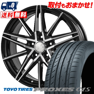 225/60R16 TOYO TIRES トーヨー タイヤ PROXES C1S プロクセスC1S BLONKS TB01 ブロンクス TB01 サマータイヤホイール4本セット