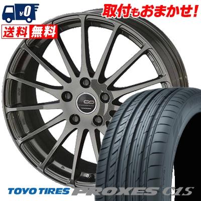 205/65R16 95W TOYO TIRES トーヨー タイヤ PROXES C1S プロクセス C1S ENKEI CREATIVE DIRECTION CDF1 エンケイ クリエイティブ ディレクション CD-F1 サマータイヤホイール4本セット