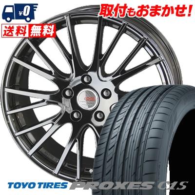 195/65R15 91V TOYO TIRES トーヨー タイヤ PROXES C1S プロクセス C1S ENKEI CREATIVE DIRECTION CDS1 エンケイ クリエイティブ ディレクション CD-S1 サマータイヤホイール4本セット