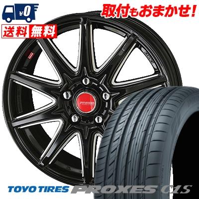205/65R16 95W TOYO TIRES トーヨー タイヤ PROXES C1S プロクセス C1S RIVAZZA CORSE リヴァッツァ コルセ サマータイヤホイール4本セット