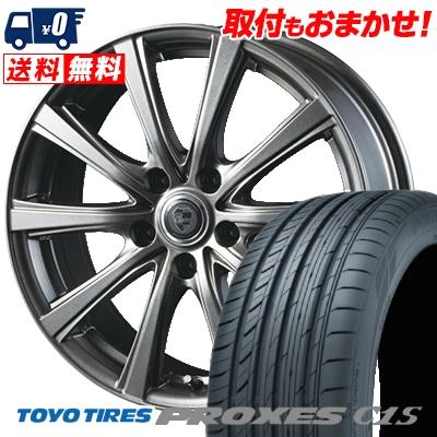 245/45R18 100W TOYO TIRES トーヨー タイヤ PROXES C1S プロクセスC1S CLAIRE DG10 クレール DG10 サマータイヤホイール4本セット【取付対象】