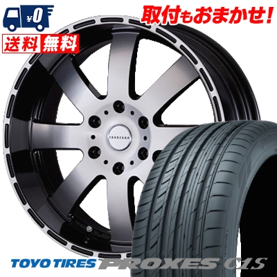【50%OFF】 225/50R18 TOYO DR8 TIRES トーヨー タイヤ PROXES PROXES C1S プロクセスC1S TIRES Reverson DR8 レベルソン DR8 サマータイヤホイール4本セット for 200系ハイエース【取付対象】, 熱風機溶接機:1eceffcc --- mail.durand-il.com