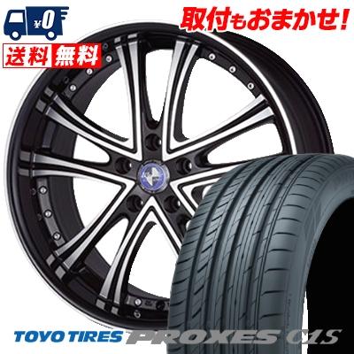 225/50R17 TOYO TIRES トーヨー タイヤ PROXES C1S プロクセスC1S Warwic DS.05 ワーウィック DS.05 サマータイヤホイール4本セット【取付対象】