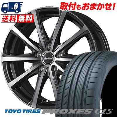 225/55R16 TOYO TIRES トーヨー タイヤ PROXES C1S プロクセスC1S EuroSpeed V25 ユーロスピード V25 サマータイヤホイール4本セット
