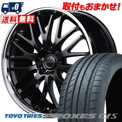 245/45R17 99W TOYO TIRES トーヨー タイヤ PROXES C1S プロクセスC1S VERTEC ONE EXE10 ヴァーテックワン エグゼ10 サマータイヤホイール4本セット【取付対象】