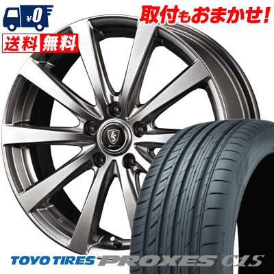 TOYO C1S 215/60R16 PROXES Euro ユーロスピード C1S サマータイヤホイール4本セット【取付対象】 トーヨータイヤ プロクセス TIRES Speed 95W G10 G10