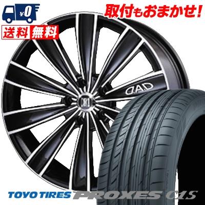 245/40R20 TOYO TIRES トーヨー タイヤ PROXES C1S プロクセスC1S GARSON GLAIVE ギャルソン グレイブ サマータイヤホイール4本セット