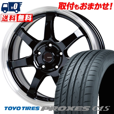 215/55R16 97W TOYO TIRES トーヨー タイヤ PROXES C1S プロクセス C1S G.speed P-03 ジースピード P-03 サマータイヤホイール4本セット