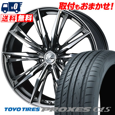 245/50R18 100W TOYO TIRES トーヨー タイヤ PROXES C1S プロクセスC1S WEDS LEONIS GX ウェッズ レオニス GX サマータイヤホイール4本セット