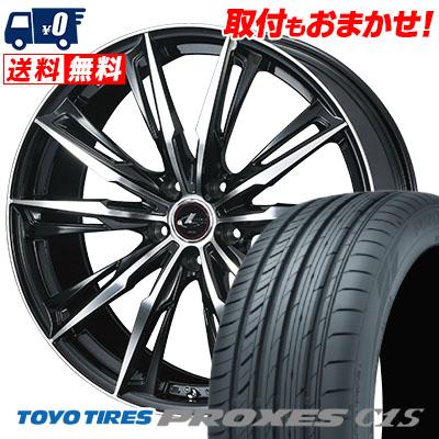 245/50R18 100W TOYO TIRES トーヨー タイヤ PROXES C1S プロクセスC1S WEDS LEONIS GX ウェッズ レオニス GX サマータイヤホイール4本セット【取付対象】