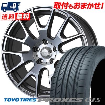 215/55R17 TOYO TIRES トーヨー タイヤ PROXES C1S プロクセス C1S IGNITE XTRACK イグナイト エクストラック サマータイヤホイール4本セット
