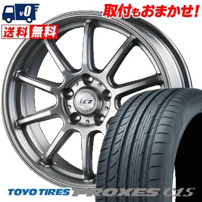 225/55R17 101W TOYO TIRES トーヨー タイヤ PROXES C1S プロクセス C1S LCZ010 LCZ010 サマータイヤホイール4本セット