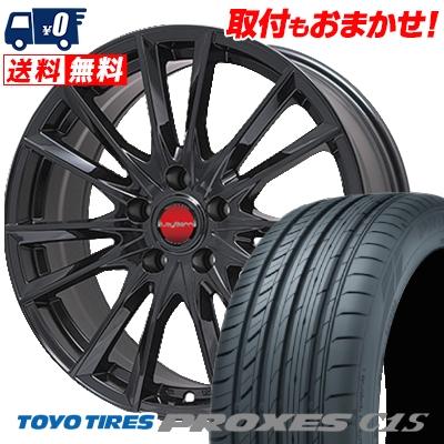 195/65R15 TOYO TIRES トーヨー タイヤ PROXES C1S プロクセス C1S LeyBahn GBX レイバーン GBX サマータイヤホイール4本セット