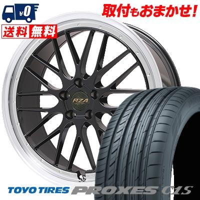 255/30R21 TOYO TIRES トーヨー タイヤ PROXES C1S プロクセスC1S Leycross REZERVA レイクロス レゼルヴァ サマータイヤホイール4本セット