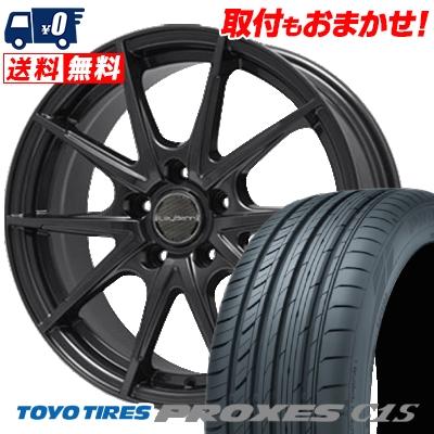 205/55R16 TOYO TIRES トーヨー タイヤ PROXES C1S プロクセス C1S LeyBahn WGS レイバーン WGS サマータイヤホイール4本セット