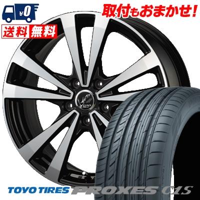 205/65R15 TOYO TIRES トーヨー タイヤ PROXES C1S プロクセス C1S PRAUZER LYNX プラウザー リンクス サマータイヤホイール4本セット