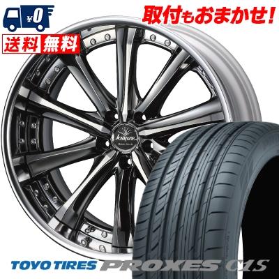 245/40R20 99W XL TOYO TIRES トーヨー タイヤ PROXES C1S プロクセスC1S weds Kranze Maricive ウェッズ クレンツェ マリシーブ サマータイヤホイール4本セット
