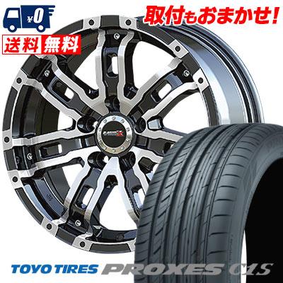 225/60R16 98W TOYO TIRES トーヨー タイヤ PROXES C1S プロクセスC1S B-MUD Z Bマッド ゼット サマータイヤホイール4本セット