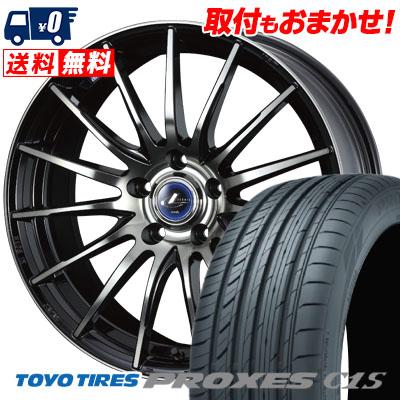 215/65R15 96V TOYO TIRES トーヨー タイヤ PROXES C1S プロクセス C1S weds LEONIS NAVIA 05 ウエッズ レオニス ナヴィア 05 サマータイヤホイール4本セット