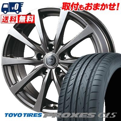 215/65R15 96V TOYO TIRES トーヨー タイヤ PROXES C1S プロクセス C1S CLAIRE RG10 クレール RG10 サマータイヤホイール4本セット