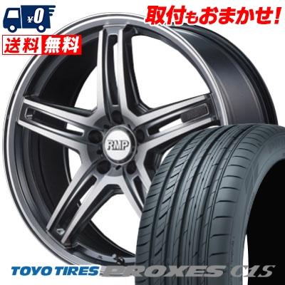 215/50R17 95W TOYO TIRES トーヨー タイヤ PROXES C1S プロクセス C1S RMP-520F RMP-520F サマータイヤホイール4本セット