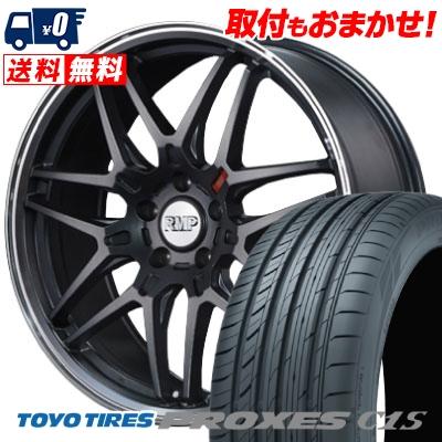 245/40R18 97W TOYO TIRES トーヨー タイヤ PROXES C1S プロクセスC1S RMP-720F RMP-720F サマータイヤホイール4本セット【取付対象】